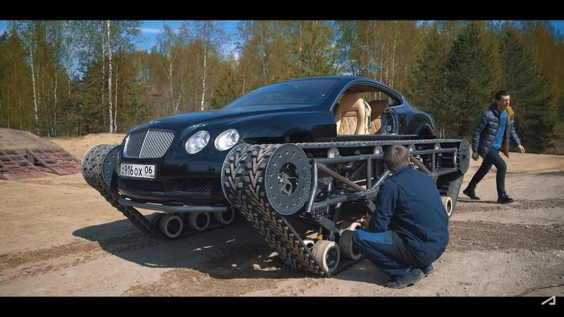 Only in Russia: A Bentley Continental on Tank Tracks