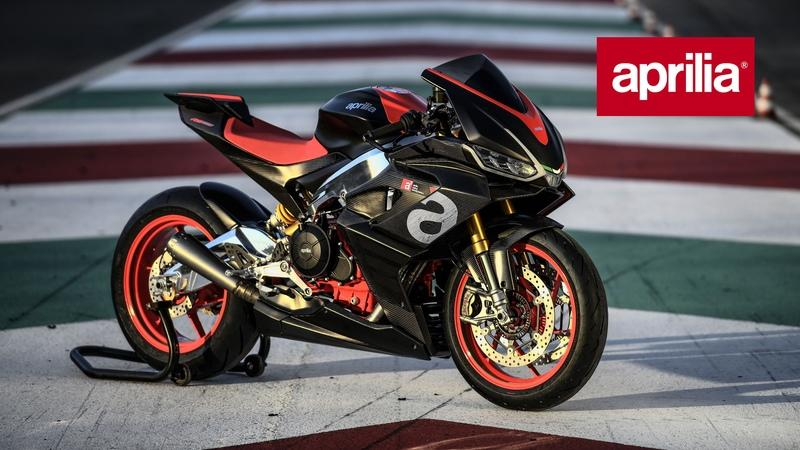 2019 First Look: Aprilia Concept RS 660