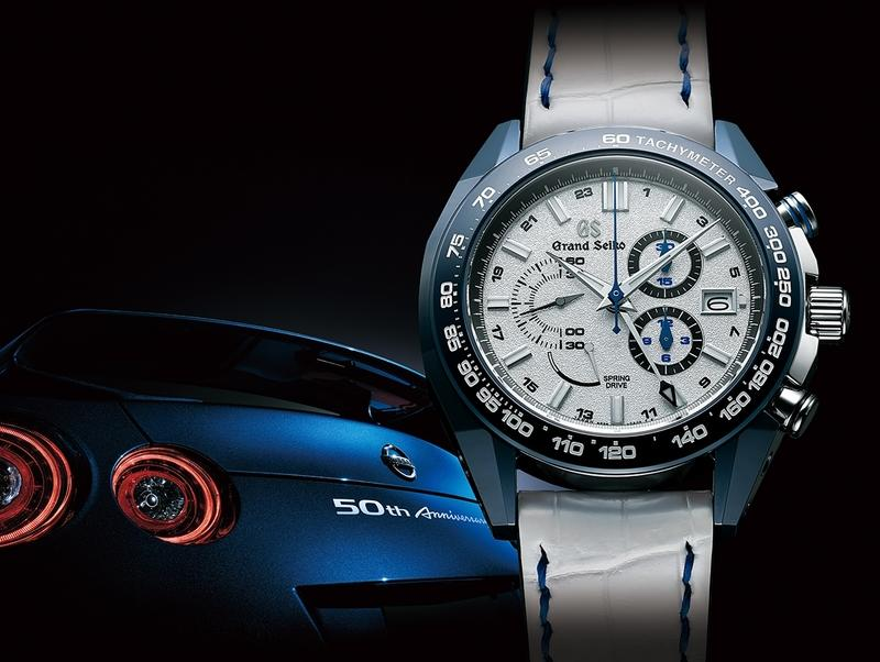 This $24,000 Grand Seiko Watch Celebrates the Nissan GT-R