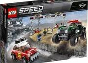Plan Early and Buy These Lego Cars for Christmas - image 867310