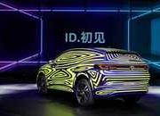 Volkswagen Just Teased the ID 4 Electric Crossover That's Coming to the United States - image 869136