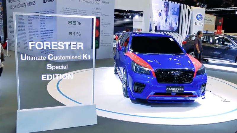 Subaru Doesn't Give F.U.C.K.S About Naming Its Special Edition Car; Issues An Apology After Getting Mocked And Trolled