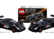 Tickets to the 2020 Tokyo Auto Salon Will Include a Tomica Nissan GT-R NISMO GT500 - image 879318