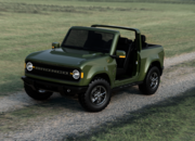 What If the New Ford Bronco Looked Like This? - image 879530