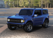 What If the New Ford Bronco Looked Like This? - image 879528