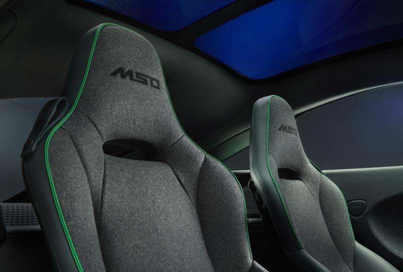 2020 McLaren Verdant Theme GT by MSO Interior - image 889385