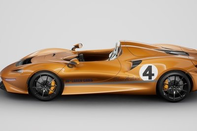 McLaren Has Decided to Cut Production of the Elva From 399 to 249 Units