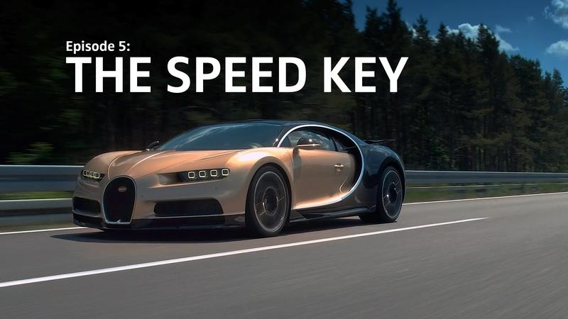 Watch In Amazement as the Bugatti Chiron Peaks At 261 MPH