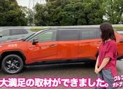 If You Have Enough Money, You Can Have Anything - Even a Factory-Built Toyota RAV4 Limo - image 923288