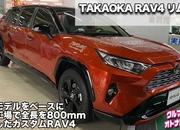 If You Have Enough Money, You Can Have Anything - Even a Factory-Built Toyota RAV4 Limo - image 923265