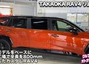If You Have Enough Money, You Can Have Anything - Even a Factory-Built Toyota RAV4 Limo - image 923266