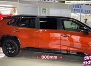 If You Have Enough Money, You Can Have Anything - Even a Factory-Built Toyota RAV4 Limo - image 923268
