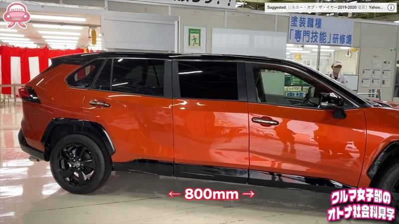 If You Have Enough Money, You Can Have Anything - Even a Factory-Built Toyota RAV4 Limo