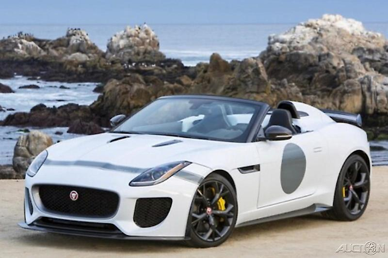 Rare Car For Sale: 2016 Jaguar Project 7