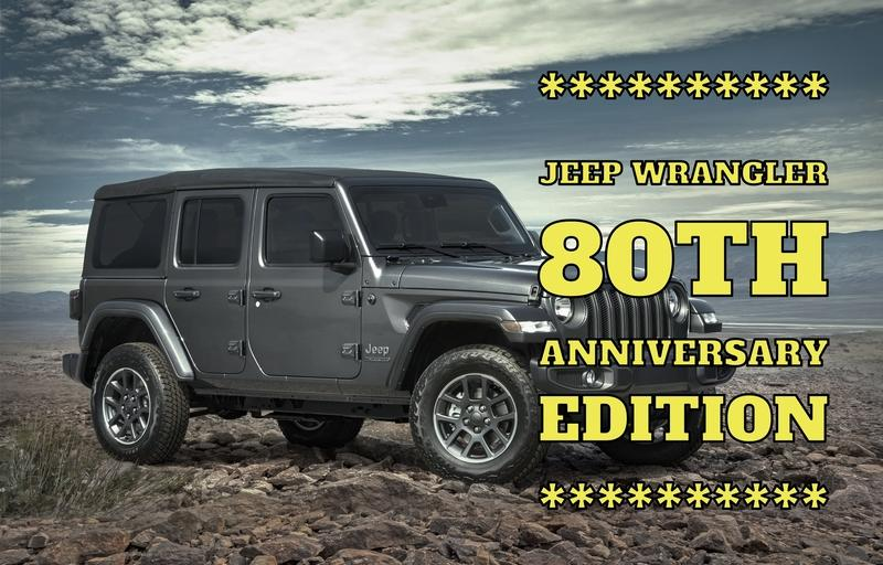 2021 Jeep Wrangler 80th Anniversary Edition