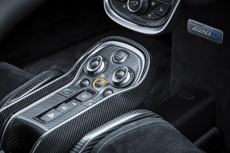 2021 McLaren 620R with MSO R Pack Interior Wallpaper quality - image 934019
