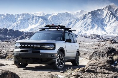 The Ford Bronco Sport Can Be Equipped With Five Accessory Bundles For More Outdoor Fun