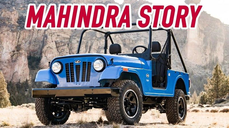 The Story of Mahindra And How It Became A Global Automotive Authority