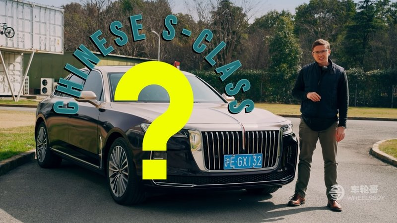Can this Chinese Hongqi H9 Really Compete With the Mercedes S-Class?