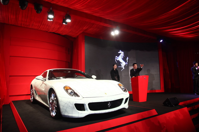 One Off Ferrari 599 Gtb Fiorano China Edition Sold At An Auction For