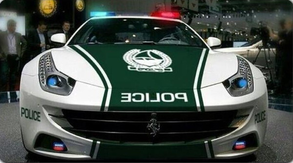 Dubai Police Also Adds A Ferrari Ff To Its Fleet Top Speed