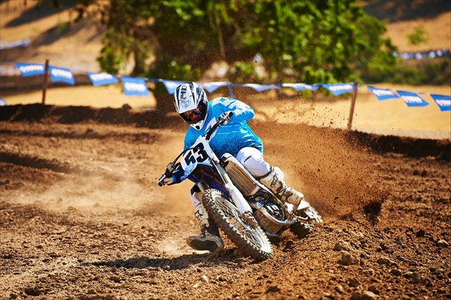 2014 Yamaha YZ250F | Top Speed