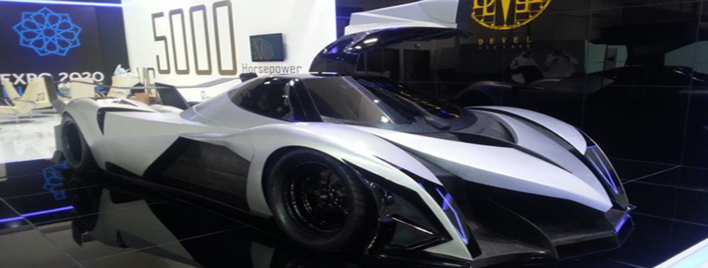 2014 Devel Sixteen Top Speed