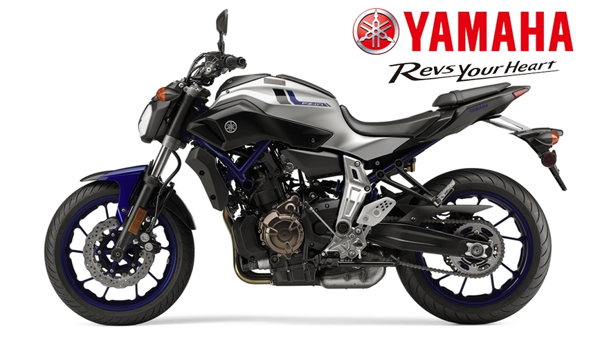 2015 2017 yamaha fz 07 review top speed. Black Bedroom Furniture Sets. Home Design Ideas