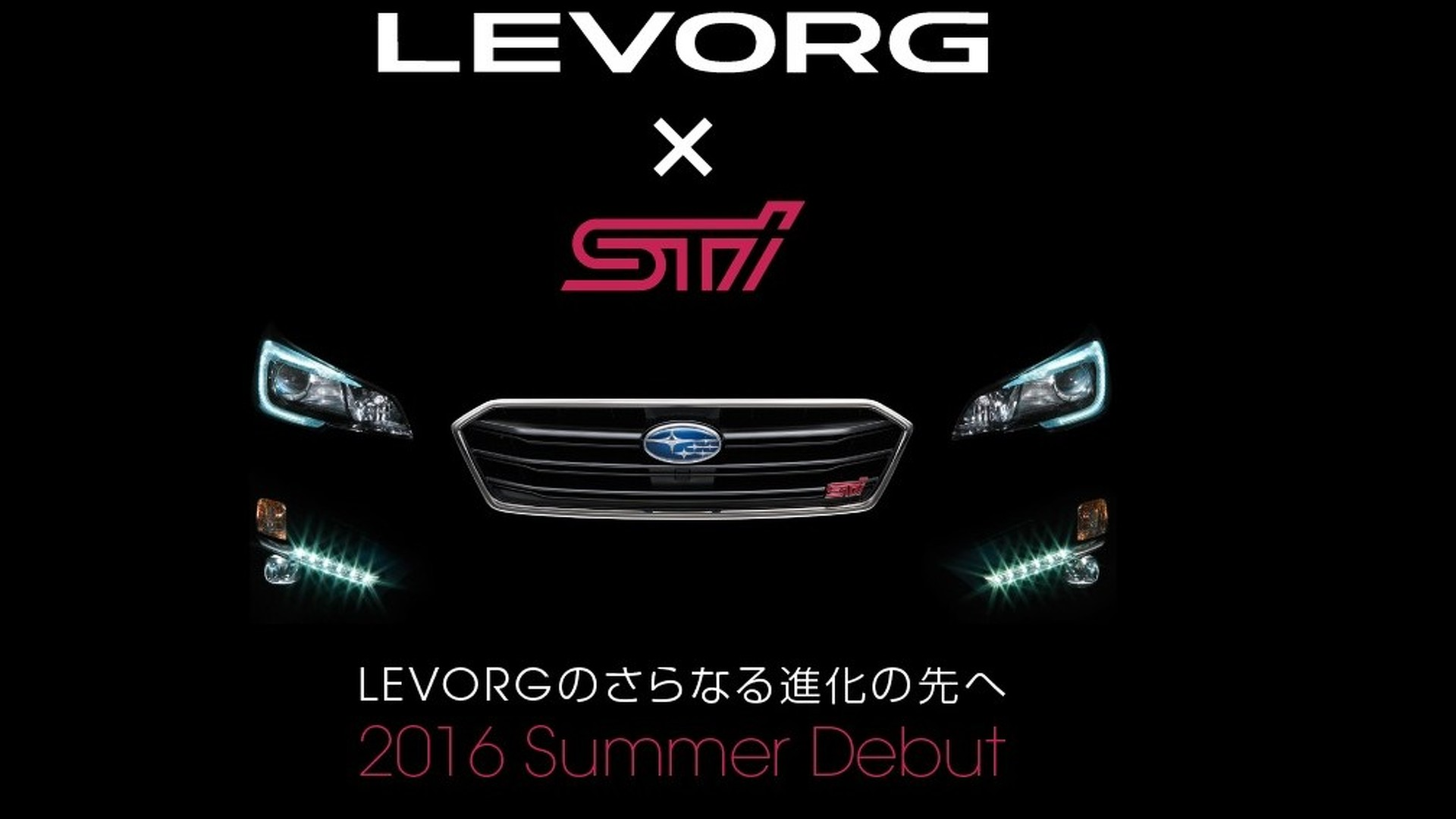 2017 subaru levorg sti pictures photos wallpapers and videos 2017 subaru levorg sti pictures photos wallpapers and videos top speed voltagebd Gallery