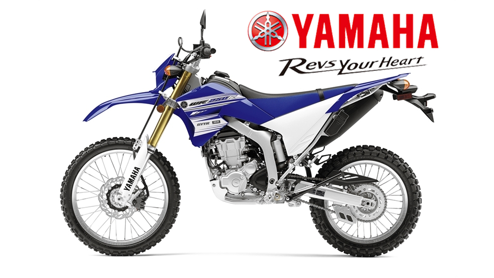 2015 2017 yamaha wr250r review top speed for Yamaha wr250r horsepower